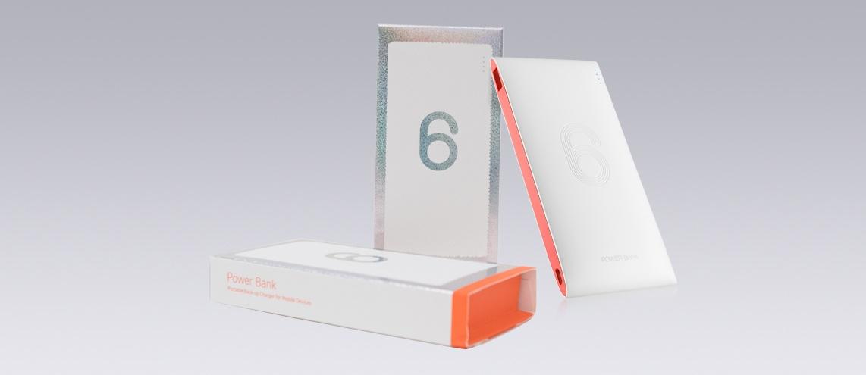 Glitter_Packaging_3.jpg