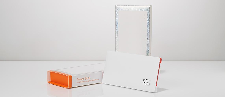 Powerbank_Packaging_1-1.jpg